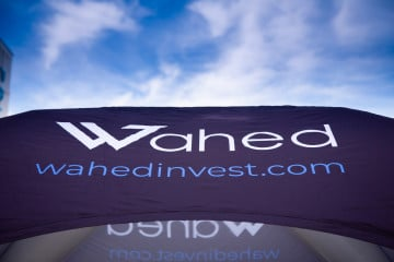 London Calling! Wahed has now officially launched in the UK